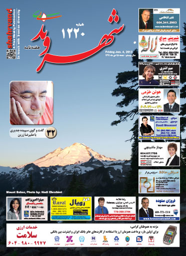 Shargon PDF flip book Issue # 1220