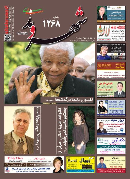 Shargon PDF flip book Issue # 1268