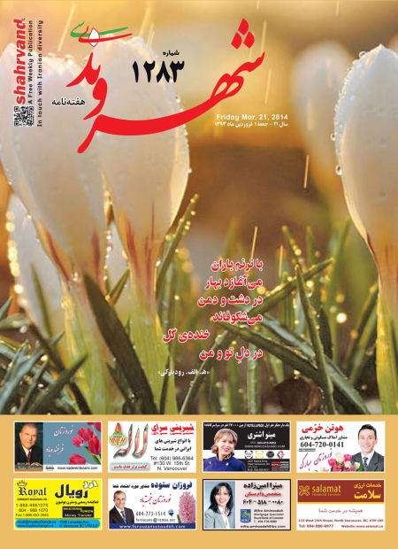Shargon PDF flip book Issue # 1283