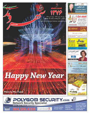 Shargon PDF flip book Issue # 1376