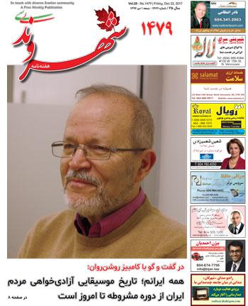 Shargon PDF flip book Issue # 1479